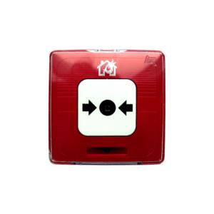 Извещатель пожарный ручной 513-10 Извещатели ручные в Шымкенте