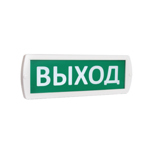 "Табло Топаз С ""ВЫХОД"" Световые табло в Шымкенте"