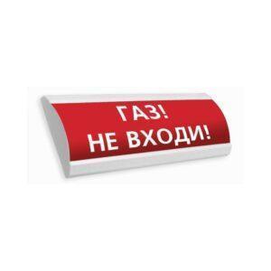 """Табло Топаз С """"Газ Не Входи""""24В Световые табло в Шымкенте"""